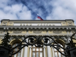 The Moscow Post: Центробанк отозвал лицензию уБанка «Клиентский»
