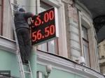 ЦБРФ 26июня купил валюту на200 млн долларов для пополнения интернациональных резервов