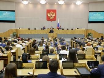 Госдума запретила госзакупки уофшорных компаний— Экономика ифинансы— Новости