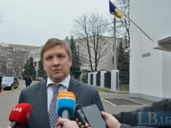 Украина инициирует международное расследование поставок газа «Газпромом» боевикам