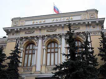 Остановлено размещение облигаций ЦБ РФ