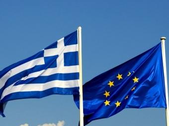 Афины сумеют получать отприватизации только по0,5млрдевро вгод— МВФ