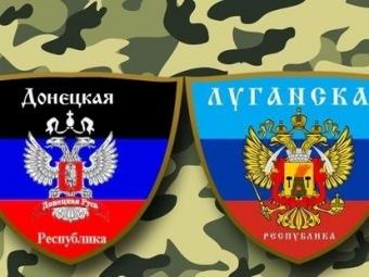 Платежные системы ДНР иЛНР могут объединиться