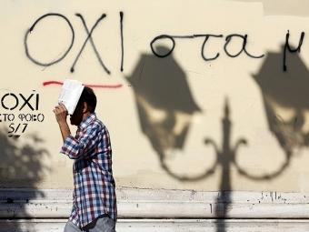 Греция голосует против предложений кредиторов— Социологи