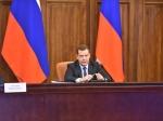 Участие вВосточном экономическом консилиуме вПриморье будет стоить 150тыс.руб. —PrimaMedia