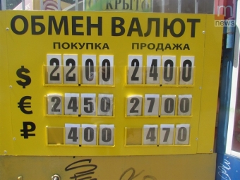 НБУ заморозил курс доллара