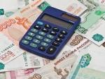 Жители России стали вдвое реже брать кредиты