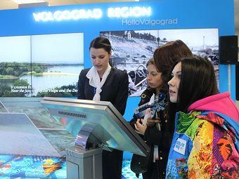 «Международный инвестиционный форум «Сочи-2015»: от инвестиций к бюджетозамещению