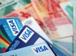 Кредиты онлайн: микрофинансовые учреждения