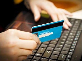 Получение займа в онлайне