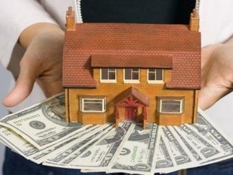 Кредит под залог недвижимости: преимущества