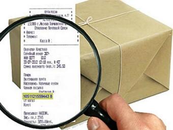 Почта России: отслеживание покупок в режиме реального времени