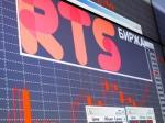 Индекс РТС сократился на 31 процент за квартал