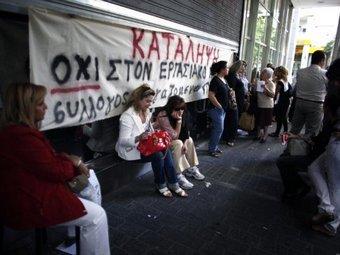 Правительство Греции уволит 30 тысяч госслужащих