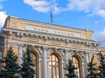 За три квартала из России вывели 50 миллиардов долларов