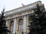 Резервы России сократились на 9 миллиардов долларов за неделю