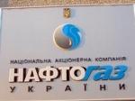 Украина оплатила за газ