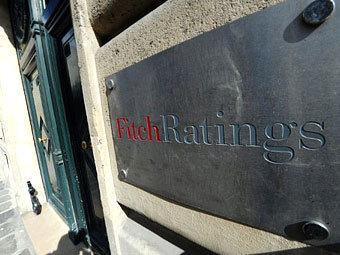 Fitch понизило кредитные рейтинги Италии и Испании