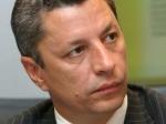 Минэнерго Украины нашло применение деньгам Тимошенко