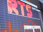 Индекс РТС закрылся ростом на 4 процента