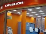 """""""Связной"""" обогнал """"Евросеть"""" по выручке"""
