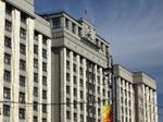 Туроператоры возмущены новым законопроектом «Единой России»
