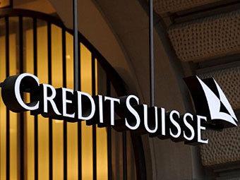 Банк Credit Suisse сократит еще полторы тысячи сотрудников