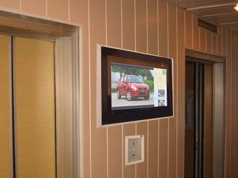 В России запускают производство бесплатных телевизоров