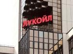 """Акции """"Лукойла"""" упали на два процента на нейтральном рынке"""