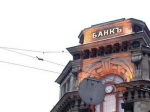 Связанная с Батуриной компания перестала платить по скандальному кредиту