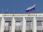 В Москве попытались продать должность иркутского вице-губернатора