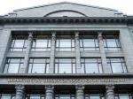 Минфин составит список системно значимых банков