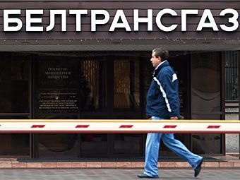 Россия и Белоруссия подписали газовые контракты