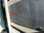 Fitch снизило прогноз по рейтингу США до