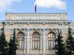 """""""Длинные"""" вклады в России сократились впервые за 3 года"""