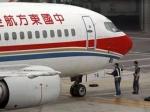 Китайцы научат пилотов говорить с диспетчерами