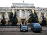 Банк России купил ценных бумаг на три триллиона рублей