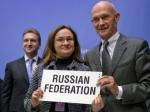 Россия подписала протокол о вступлении в ВТО