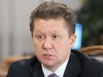 Украина попросила ежегодную газовую скидку в 9 миллиардов долларов