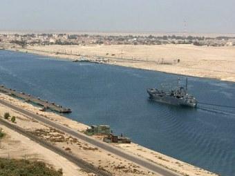 Египет заработал на Суэцком канале более пяти миллиардов долларов