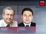 Бывшего главу филиала Банка Москвы обвинили в хищениях