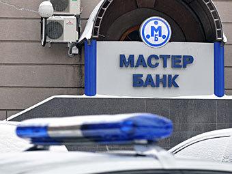 """В Мастер-банке назвали причину отказа """"Ланта-туру"""" в кредите"""