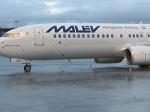 Крупнейшая венгерская авиакомпания прекратила работу