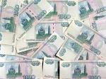 Из экономики России незаконно вывели 4 процента ВВП
