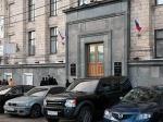 Топ-менеджеров российских госкомпаний отправят на стажировки по программе TEMPUS в США