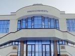 """От """"Транссибнефти"""" потребовали миллиард рублей за аварию 1993 года"""
