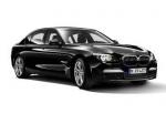 Генпрокуратура закупит автомобили BMW за пять миллионов рублей
