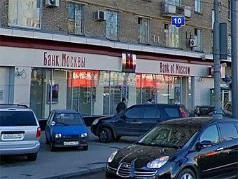Заемщики Банка Москвы начали голодовку