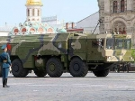 """Производители """"Искандеров"""" получат 24 миллиарда рублей"""