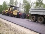 В Чечне заработал свой дорожный фонд